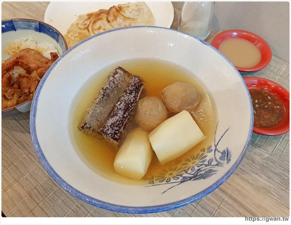 20181109183621 46 - 貓吃餃子 | 低調日式煎餃藏在巷子裡,開店沒多久就客滿了!!