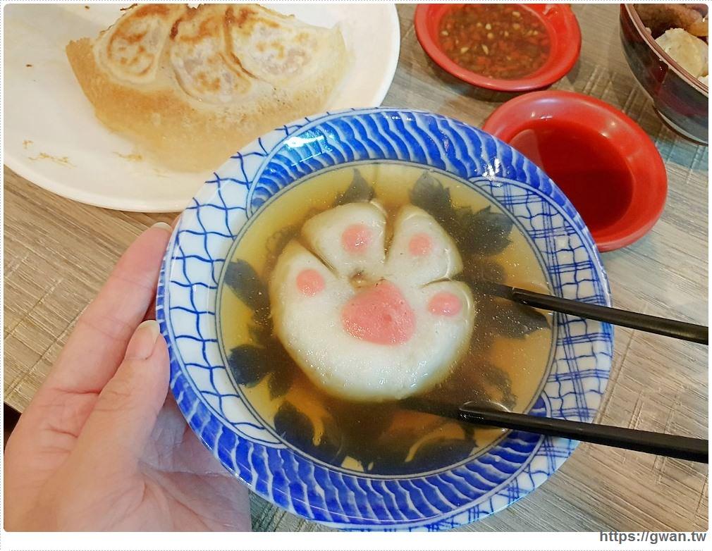 20181109183638 86 - 貓吃餃子 | 低調日式煎餃藏在巷子裡,開店沒多久就客滿了!!