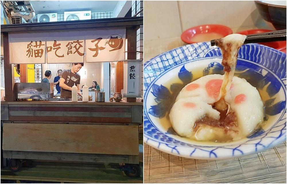 20181109183956 16 - 貓吃餃子 | 低調日式煎餃藏在巷子裡,開店沒多久就客滿了!!