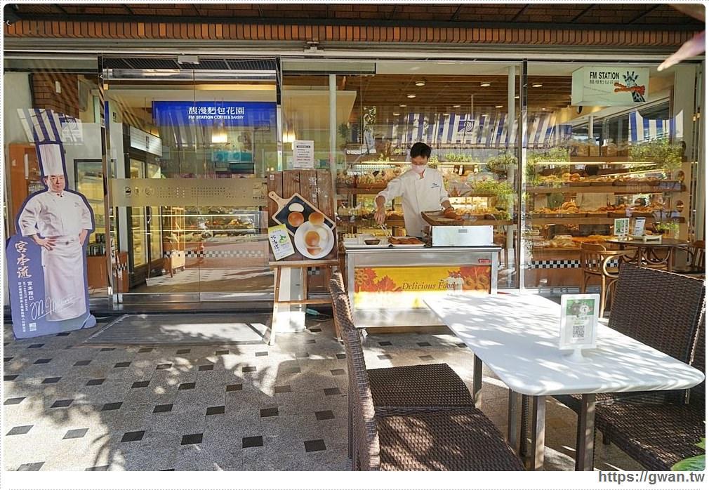 20181110115113 38 - 熱血採訪 | 馥漫麵包花園夢幻下午茶新上市,11月底前新品甜點加購飲料只要半價呦