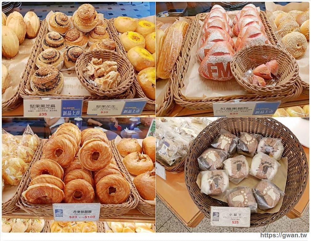 20181110115125 1 - 熱血採訪 | 馥漫麵包花園夢幻下午茶新上市,11月底前新品甜點加購飲料只要半價呦