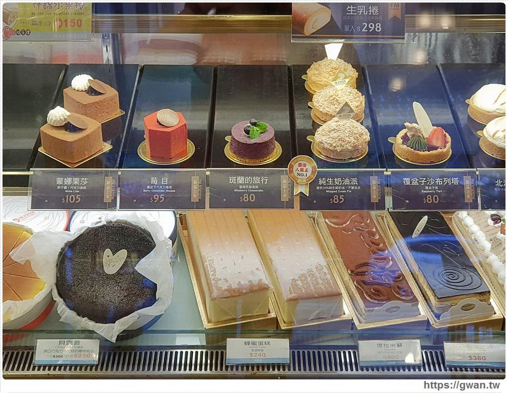 20181110115131 31 - 熱血採訪 | 馥漫麵包花園夢幻下午茶新上市,11月底前新品甜點加購飲料只要半價呦