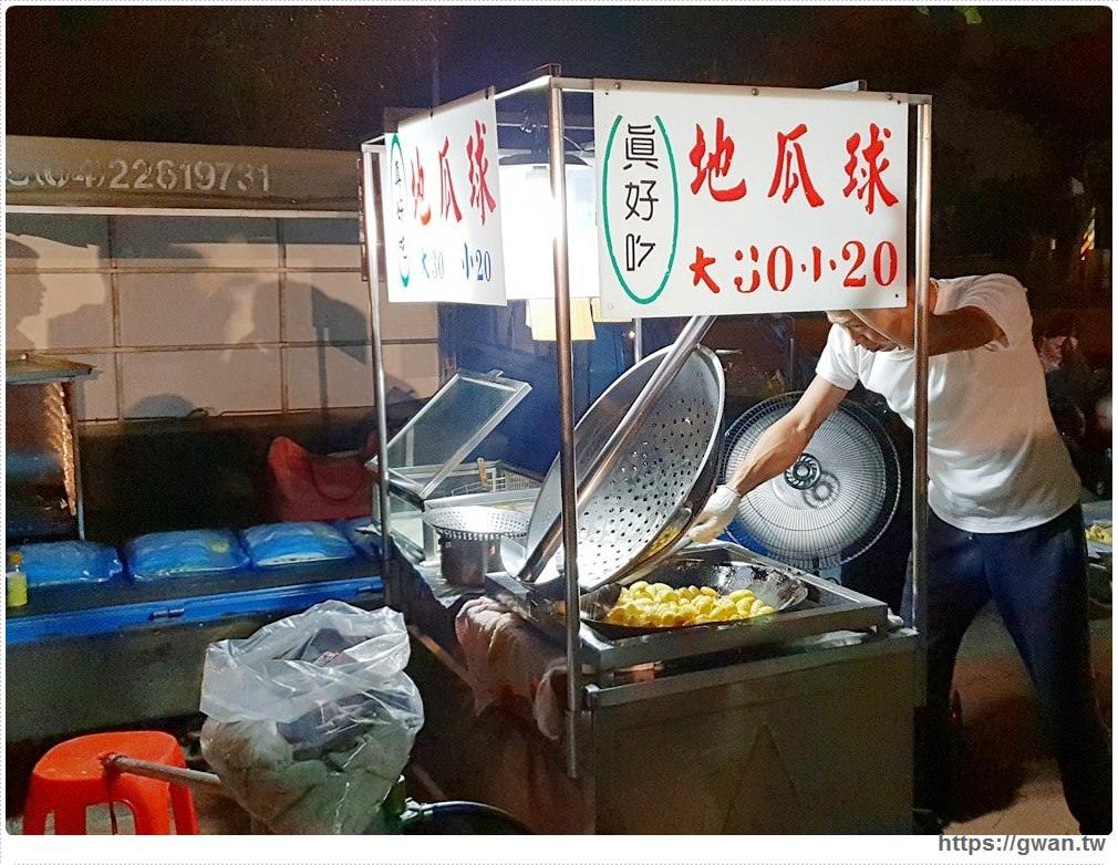 20181111202022 76 - 龍井夜市排隊地瓜球,想吃先排一個小時!!