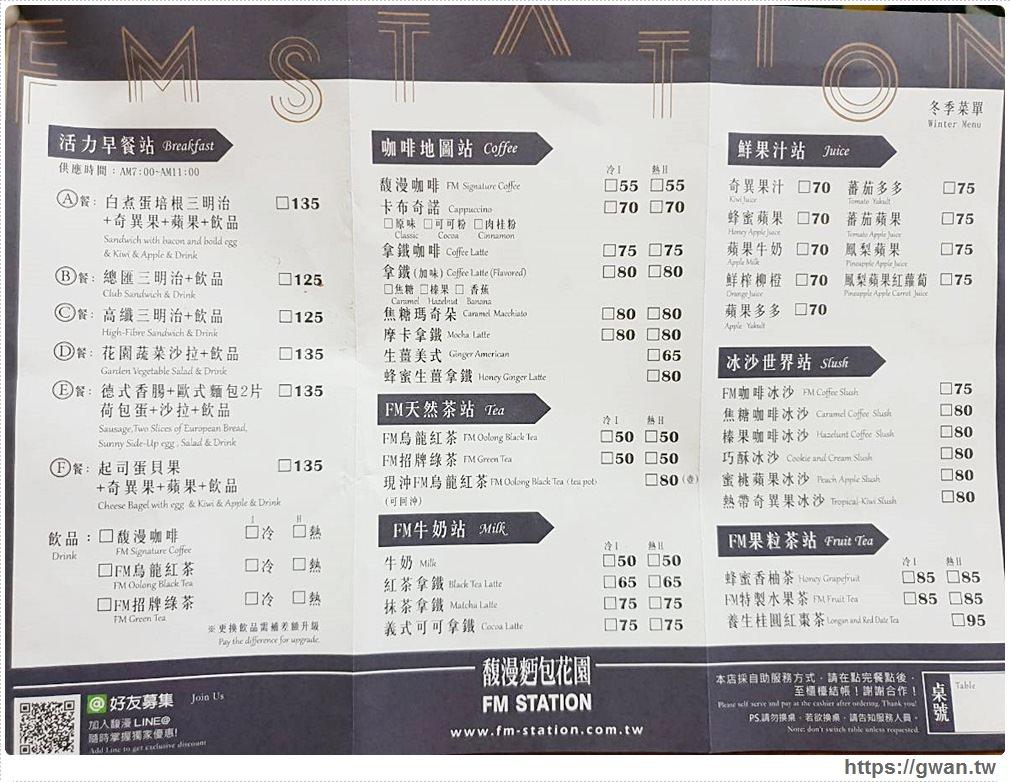 20181113163903 54 - 熱血採訪 | 馥漫麵包花園夢幻下午茶新上市,11月底前新品甜點加購飲料只要半價呦