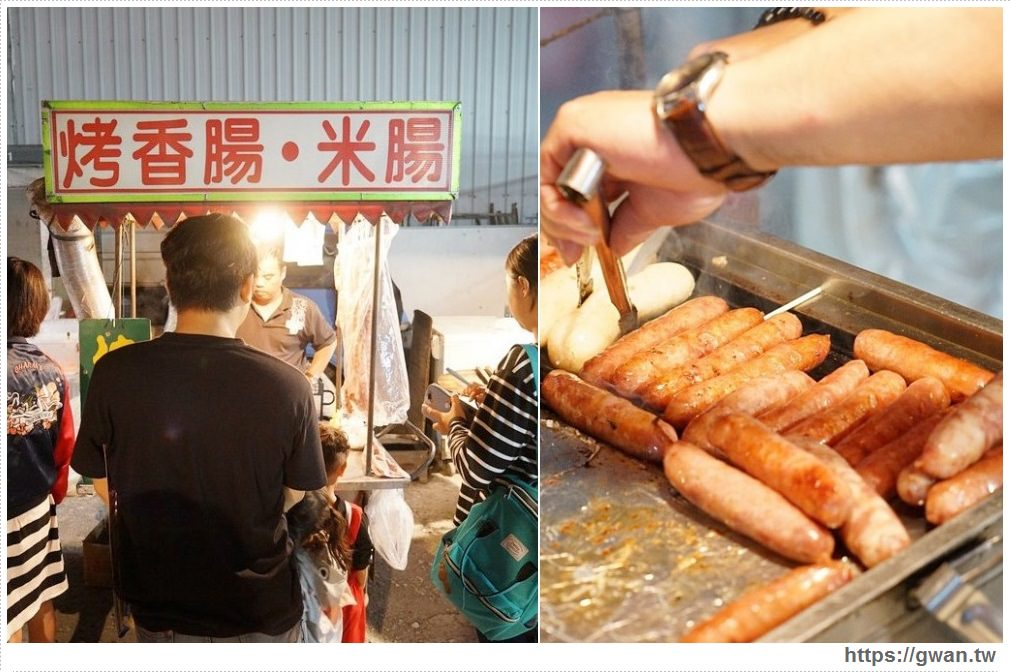 龍井自強夜市 | 烤香腸米腸,現烤香腸軟嫩多汁!!