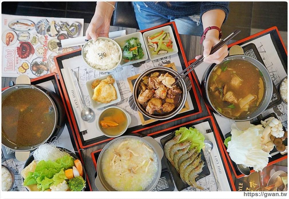 風尚人文咖啡館 | 麻油雞、烏骨雞、螺肉蒜全都搬進咖啡館,用餐不限時還可免費停車!!