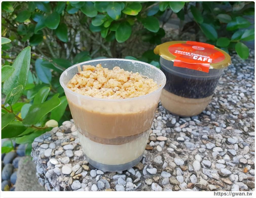 20181201193617 40 - 全聯咖啡季 | 和illy咖啡聯名的11款甜點,吃過的人覺得如何呢??