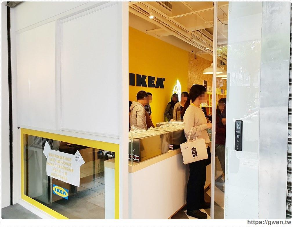 不是愚人節玩笑,台中IKEA百元商店真的要收掉了!!最後營業只到4/21
