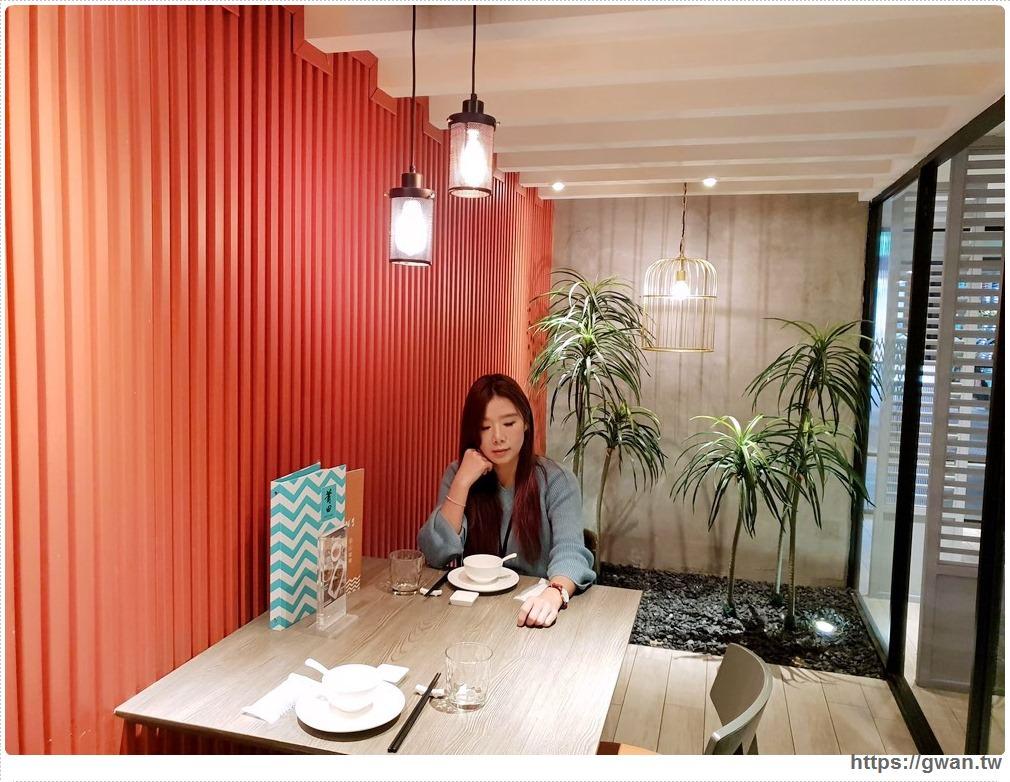 20181214010255 5 - 熱血採訪 | 連續三年米其林一星餐廳,冬季菜單新上市,還有好拍復古花磚牆!!