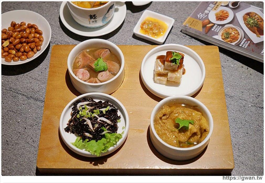 20181214010320 69 - 熱血採訪 | 連續三年米其林一星餐廳,冬季菜單新上市,還有好拍復古花磚牆!!
