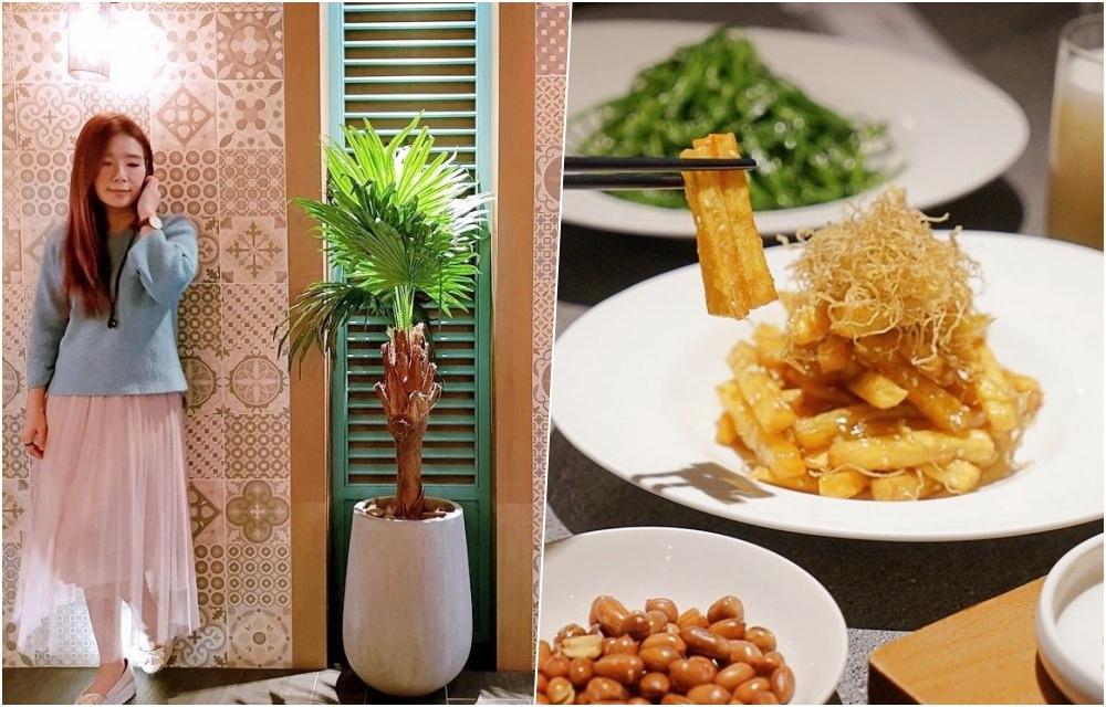 20181218013218 12 - 熱血採訪 | 連續三年米其林一星餐廳,冬季菜單新上市,還有好拍復古花磚牆!!