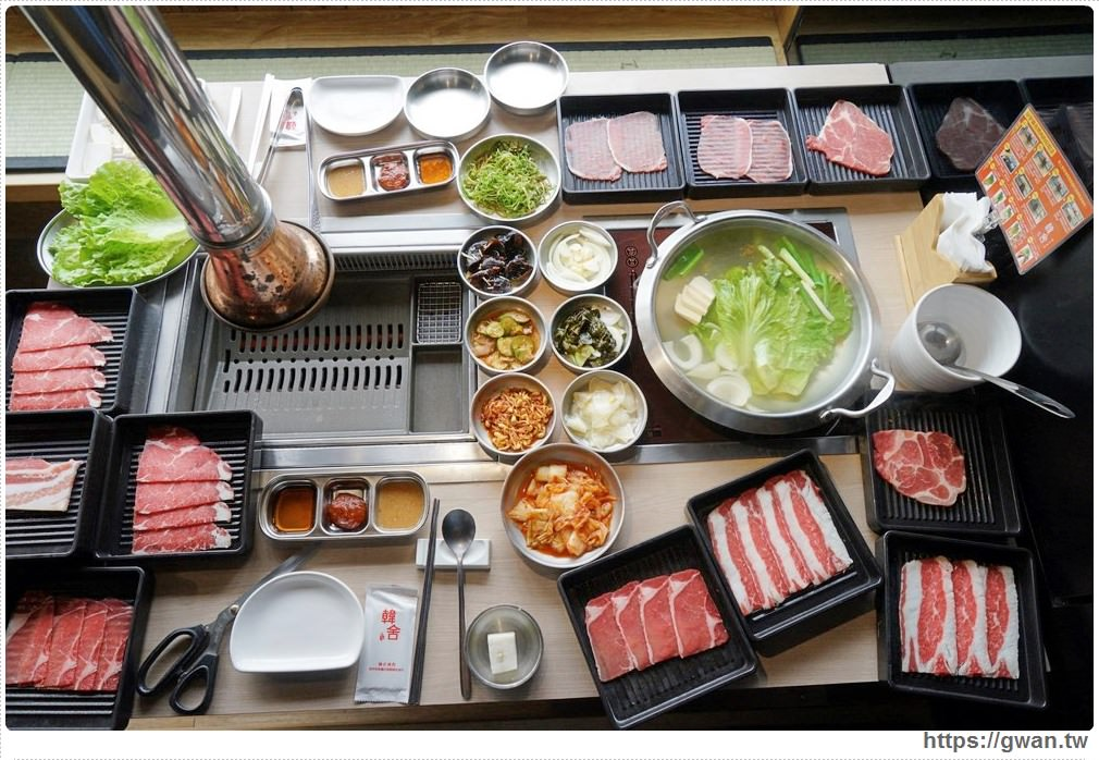韓舍韓式烤肉菜單 | 桃園中壢美食,中壢車站附近韓式烤肉吃到飽!!