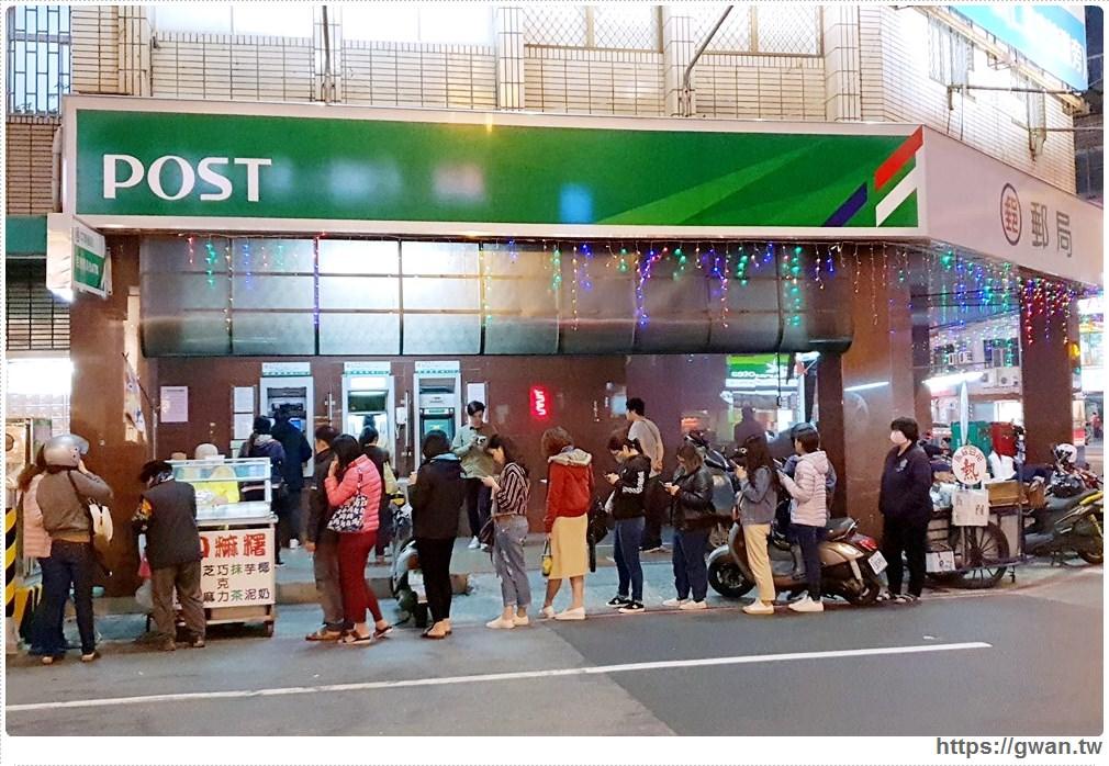 東寧路郵局阿Q麻糬 | 郵局前長長人龍!!排隊不是領錢,只為冬季限定這一顆~