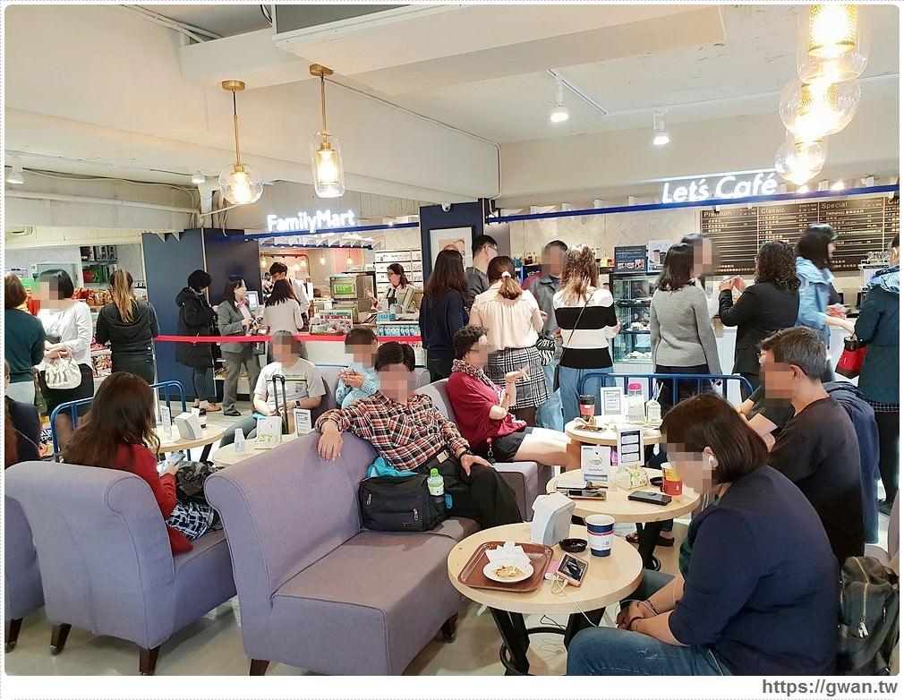 全台首間超商咖啡館   全家新型態Let's Café旗艦店,仁愛圓環全新開幕!!