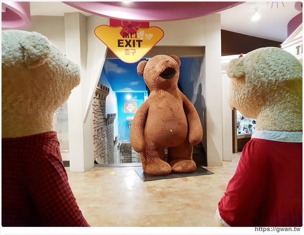 Teseum 泰迪熊博物館