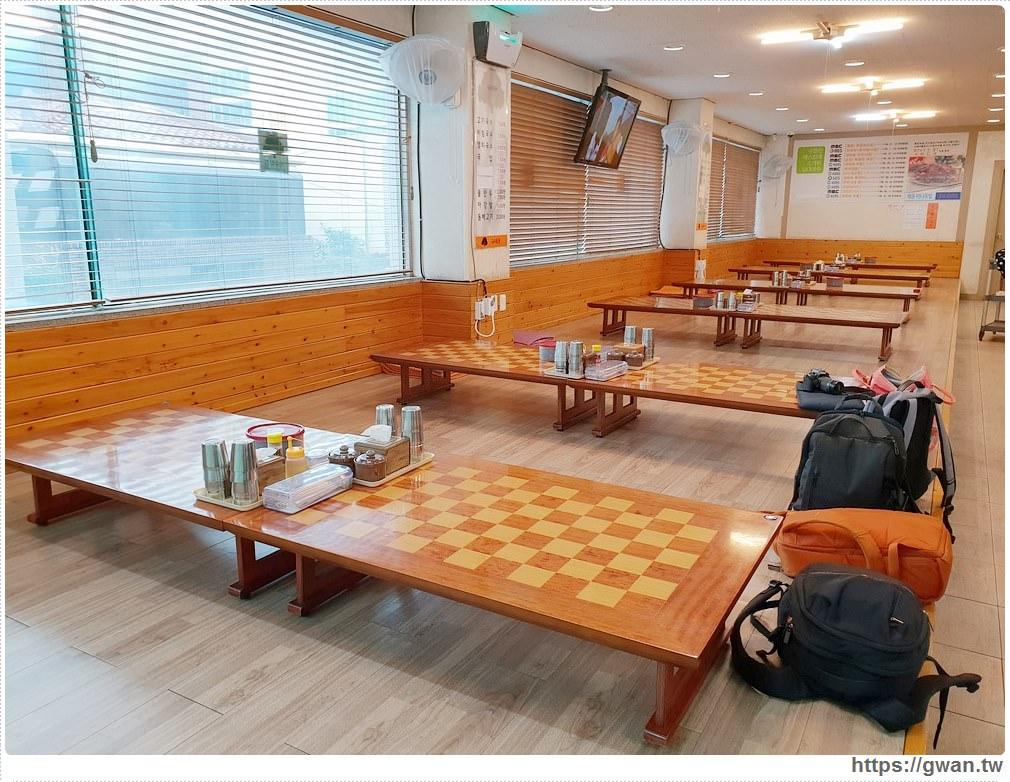 三代麵條會館