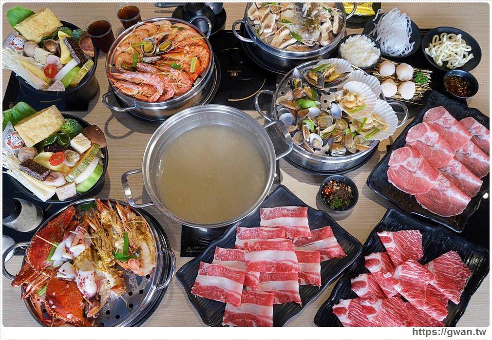 沙鹿絕品火鍋菜單 | 海線第一間賣蒸氣海鮮的火鍋餐廳,搬到台灣大道上囉!!