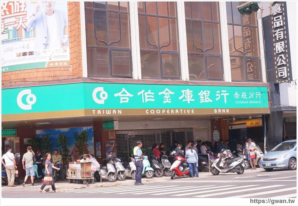 台南伴手禮 葡吉麵包店