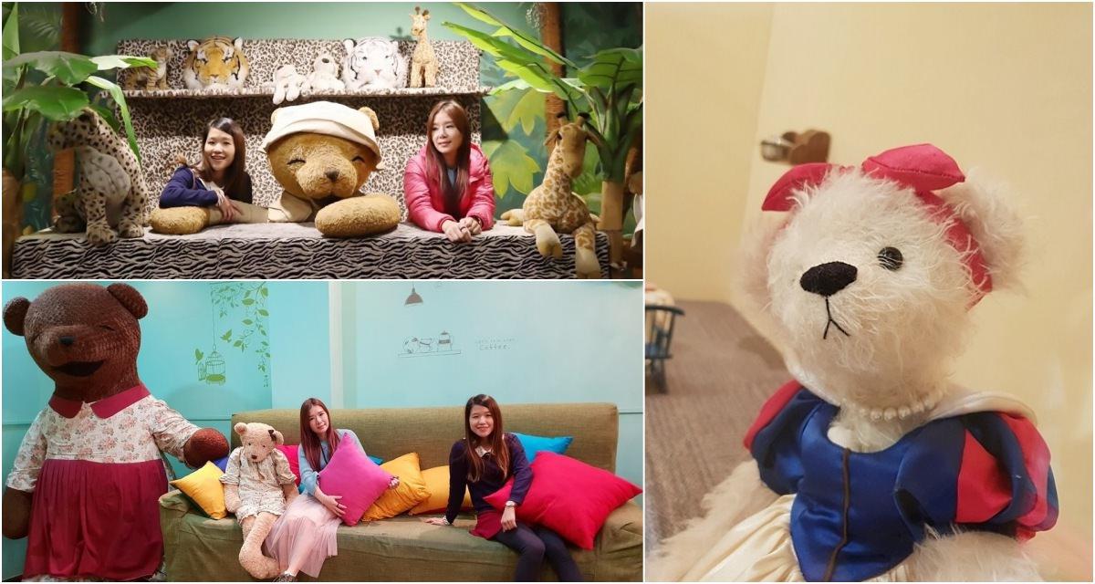 韓國濟州島景點 | Teseum 泰迪熊博物館,超多主題場景還可和泰迪熊近距離接觸!!