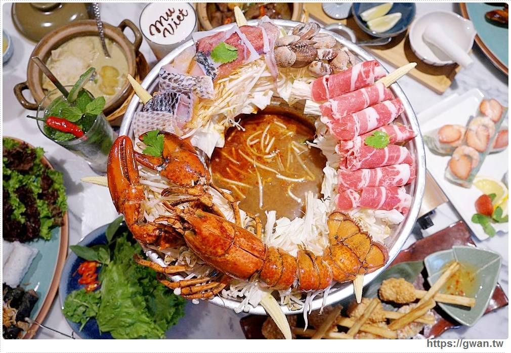 台中火鍋推薦 王品沐越越式料理