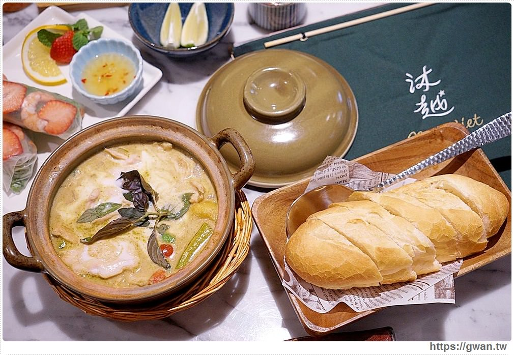 沐越越式料理