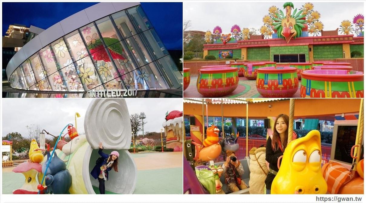 韓國濟州 | 濟州神話世界主題公園–韓國爆笑蟲子動漫主題樂園,冬季遊玩門票半價