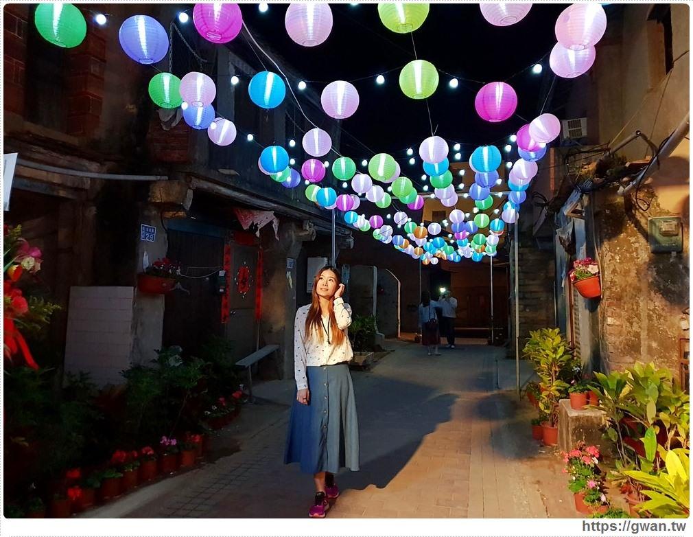 沙美老街燈海