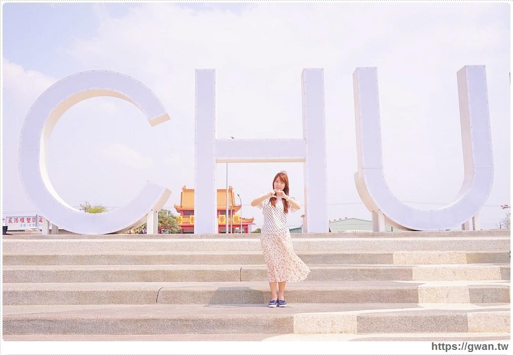 20190213174035 85 - 情人節放閃景點   來筏子溪迎賓水岸廊道跟心愛的一起 CHU CHU 放閃吧!!