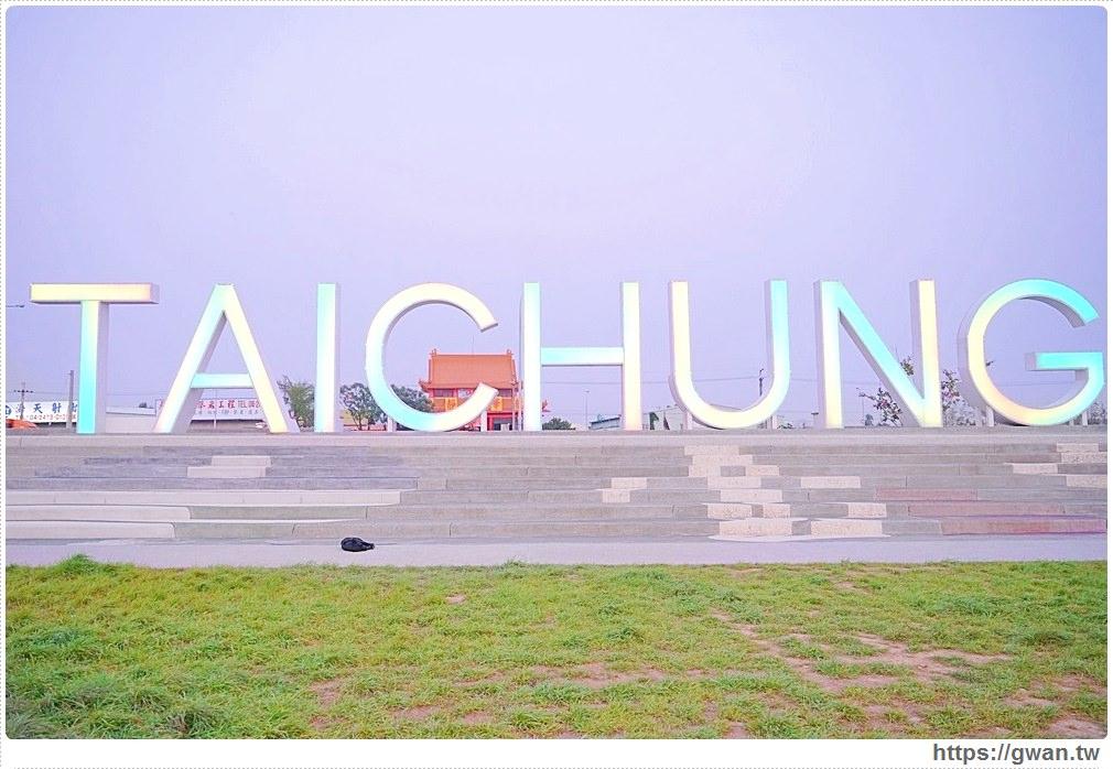 20190213174037 86 - 情人節放閃景點   來筏子溪迎賓水岸廊道跟心愛的一起 CHU CHU 放閃吧!!