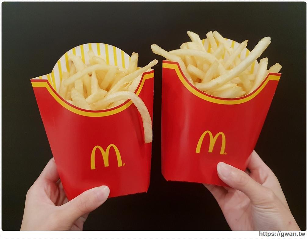 麥當勞大薯買一送一回來囉!!還有1元加價購,2019開春優惠讓你吃好吃滿一個月~