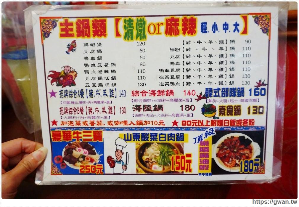20190216152506 86 - 翔記港式平價小火鍋 | 在地人推爆的好吃麻油雞,料多實在打卡還送肉片!!