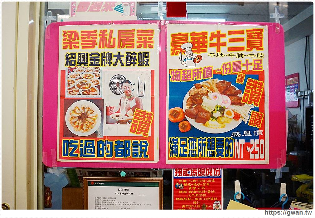 20190216152520 89 - 翔記港式平價小火鍋 | 在地人推爆的好吃麻油雞,料多實在打卡還送肉片!!