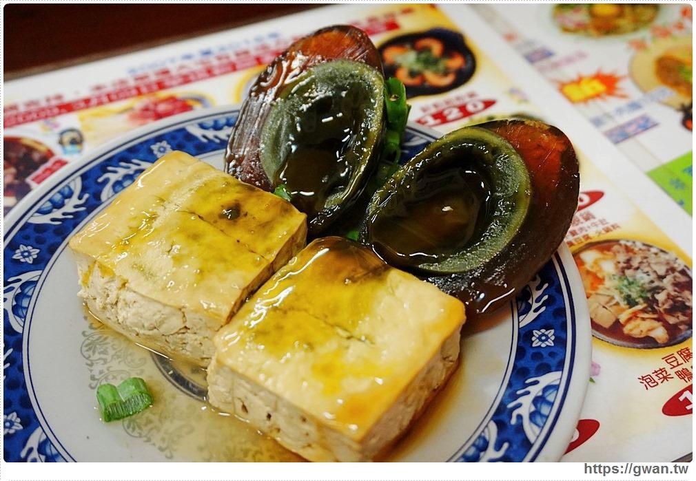 20190216152555 42 - 翔記港式平價小火鍋 | 在地人推爆的好吃麻油雞,料多實在打卡還送肉片!!