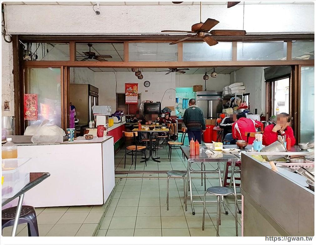 20190217171955 79 - 挑戰台中最便宜 | 永興街外帶牛排、雞腿排,加麵加蛋還送紅茶只要79元!!