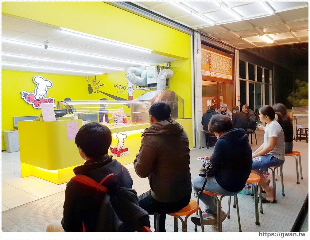 偉哥鹹酥雞   店門口排排坐,原來大家都在等好吃的鹹酥雞!!