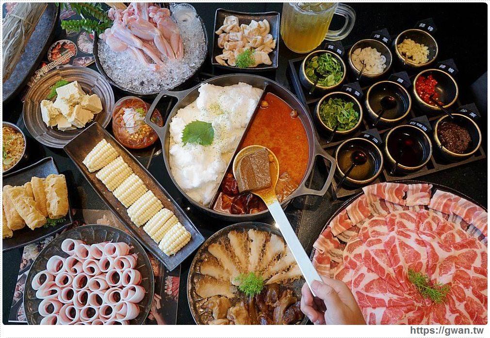 天鍋麻辣菜單 | 碳佐麻里新品牌,亞洲最時尚麻辣鍋,高雄夢時代美食