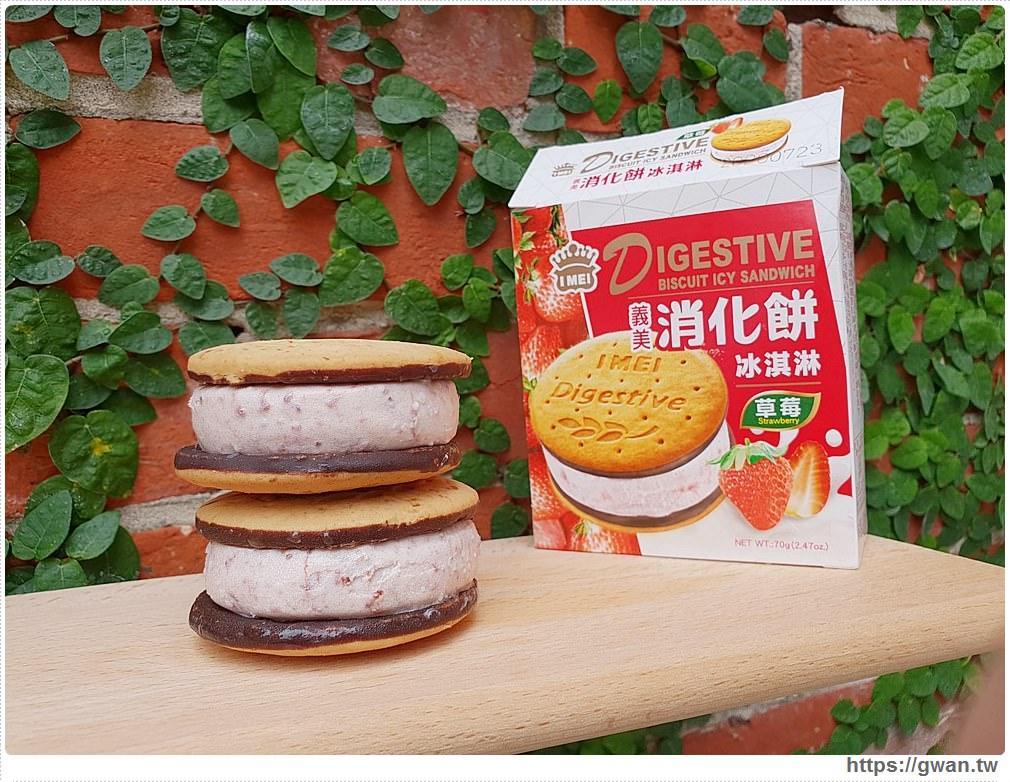 20190306160318 16 - 義美冰淇淋餅乾|義美食品老字號冰品 巧克力牛奶冰淇淋搭配蘇打餅乾最對味 家庭號包裝特價中