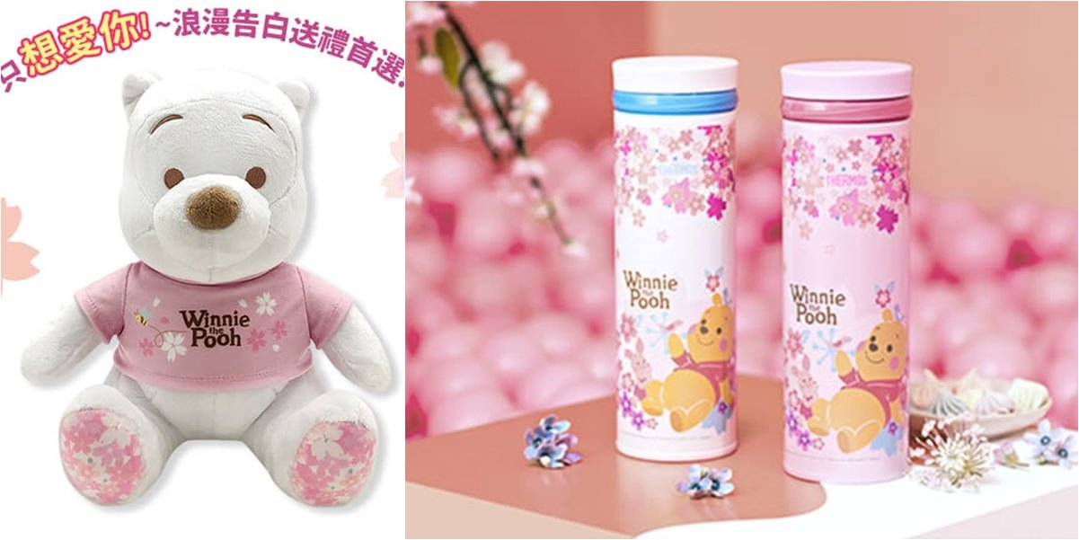 711迪士尼櫻花季 | 限定版白色小熊維尼3/13開始預購囉,全台限量1萬隻!!