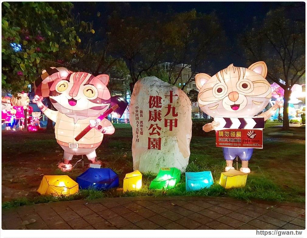 20190318222446 65 - 台中新燈會開幕囉!!夜晚的美麗燈海就在十九甲健康公園~