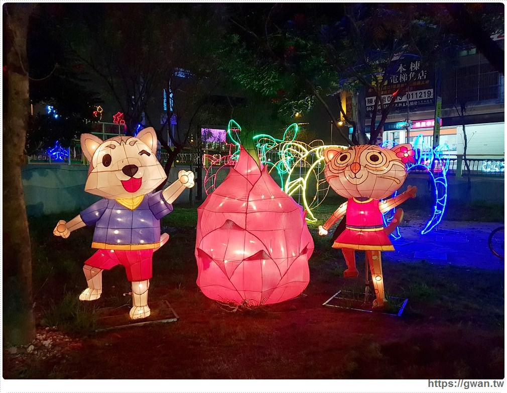 20190318222509 2 - 台中新燈會開幕囉!!夜晚的美麗燈海就在十九甲健康公園~