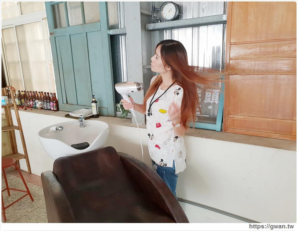 20190319154658 15 - 太誇張!台中第一間免費的自助洗頭就在皇后鎮,洗髮精、吹風機、毛巾通通都有