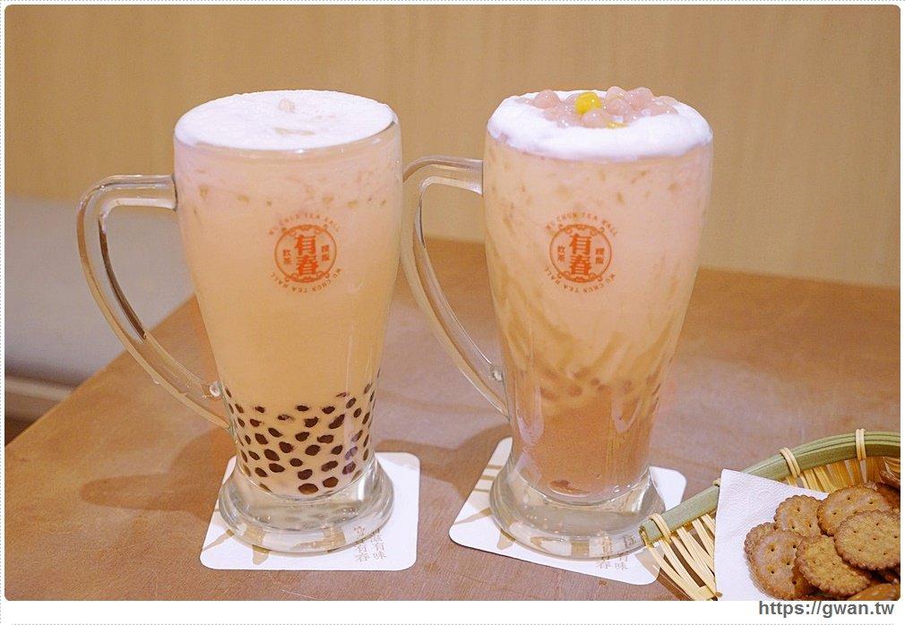 台中美食有春茶館 | 珍珠烏龍春奶茶
