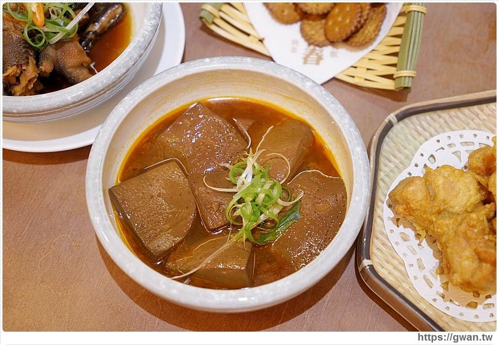 台中美食有春茶館 | 麻辣鴨血