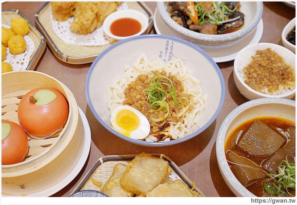 台中美食有春茶館 | 招牌麻辣乾拌麵
