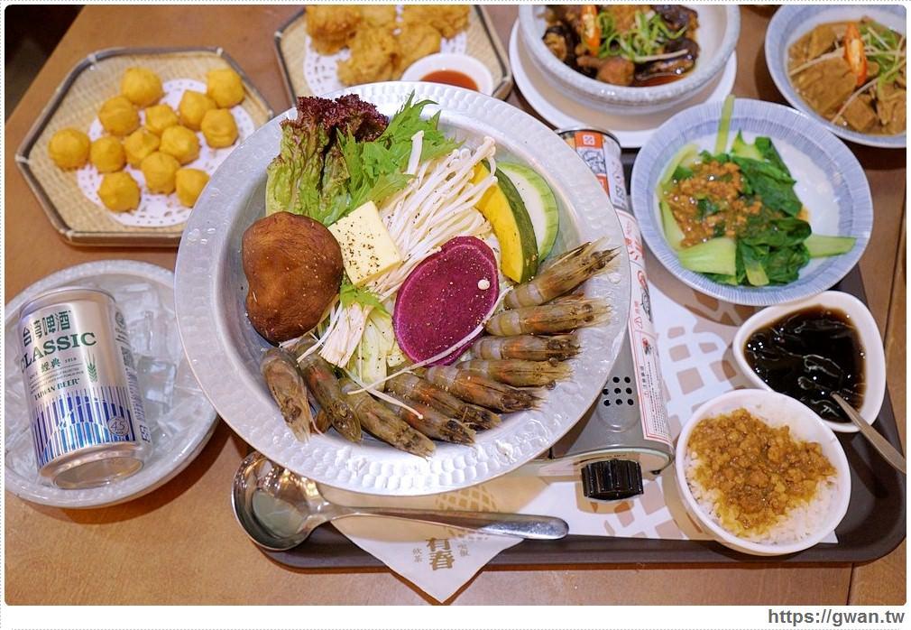 台中美食有春茶館 | 台灣經典啤酒蝦+肉燥飯