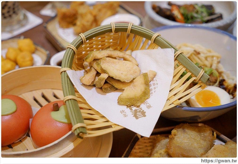 台中美食有春茶館 | 芭樂乾(季節限定)