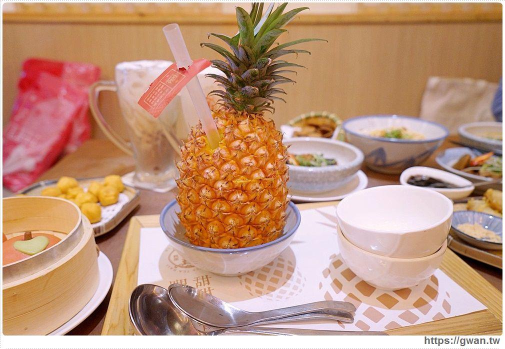 台中美食有春茶館 | 旺來杏仁銀耳露(整顆)
