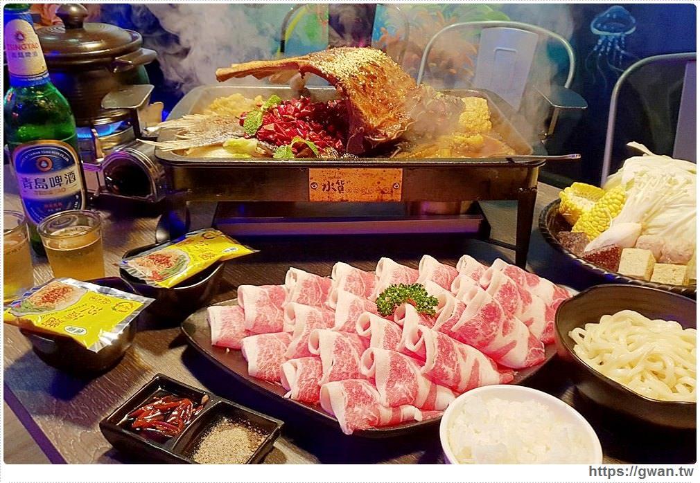 台中火鍋推薦 水貨烤魚大里旗艦店