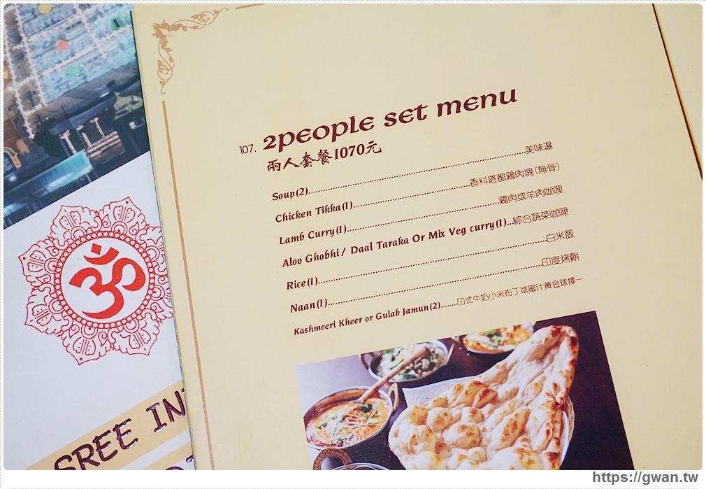 斯里印度餐廳菜單