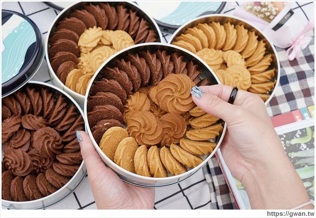 conch baking手作餅乾烘焙屋 南港展覽館